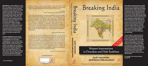 Breaking India Cover 4th Edition